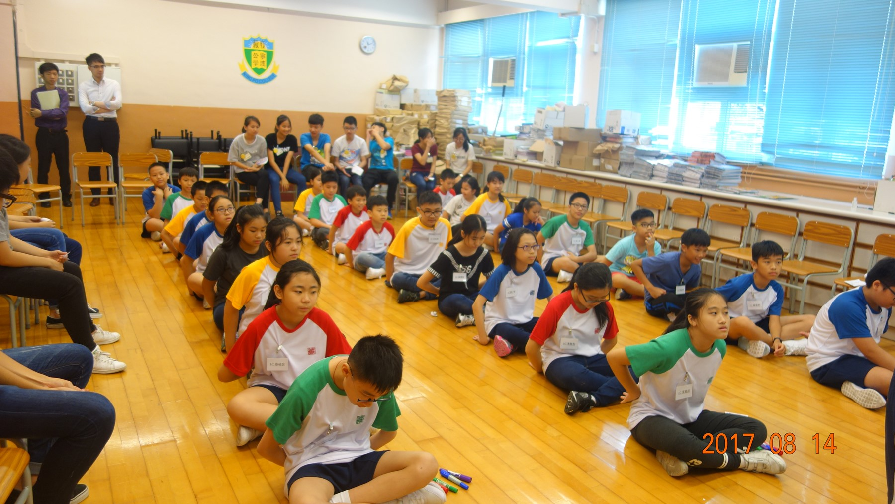 http://www.npc.edu.hk/sites/default/files/1c_hu_li_hu_mian_zhong_zhi_cheng_cheng_20170814_03.jpg