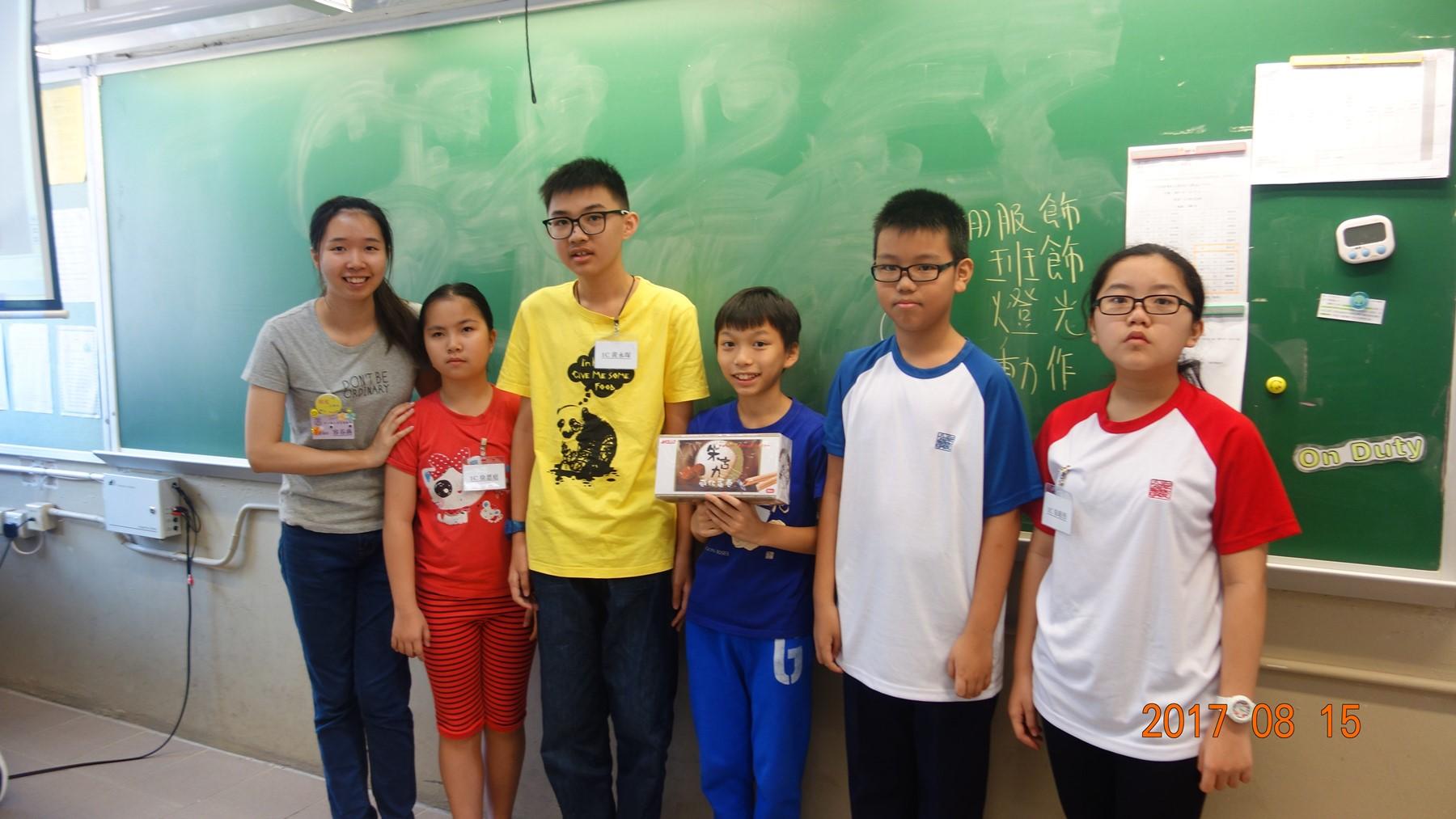 http://www.npc.edu.hk/sites/default/files/1c_hu_li_hu_mian_zhong_zhi_cheng_cheng_20170814_04.jpg