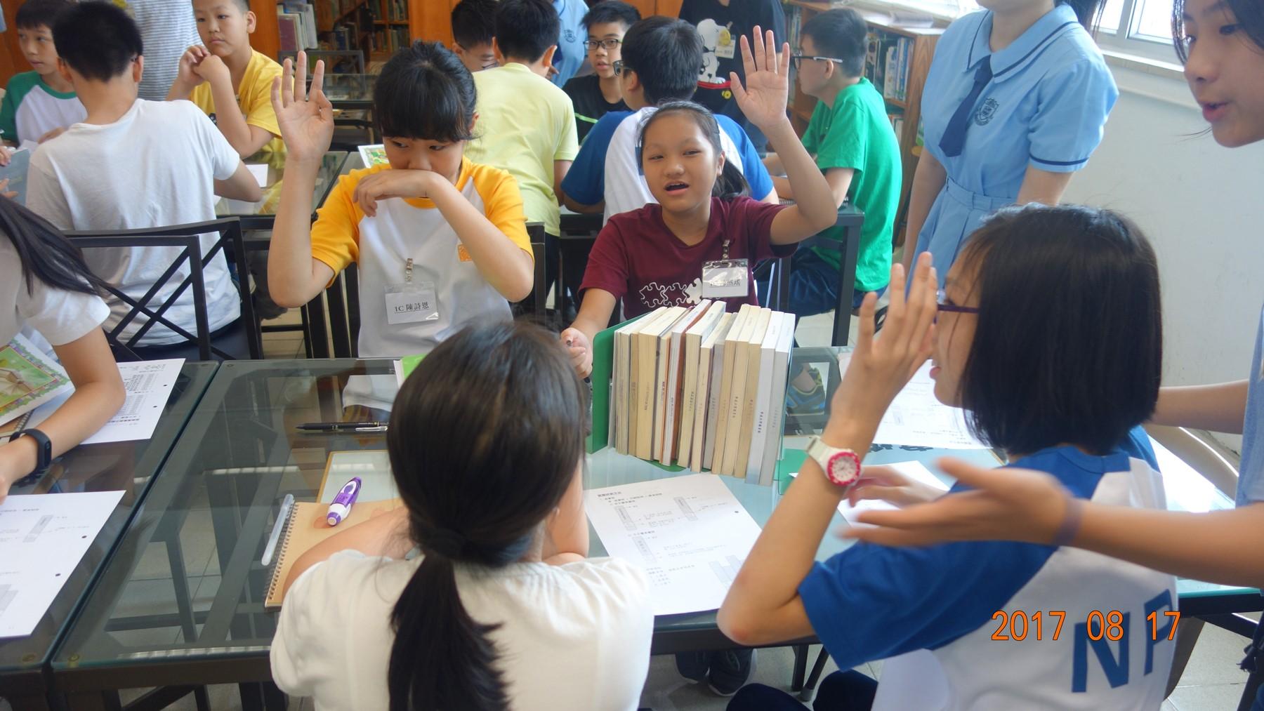http://www.npc.edu.hk/sites/default/files/1c_kai_qi_zhi_shi_bao_ku_zhi_men_20170817_01.jpg