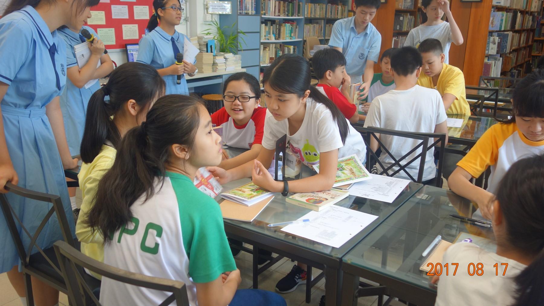 http://www.npc.edu.hk/sites/default/files/1c_kai_qi_zhi_shi_bao_ku_zhi_men_20170817_02.jpg