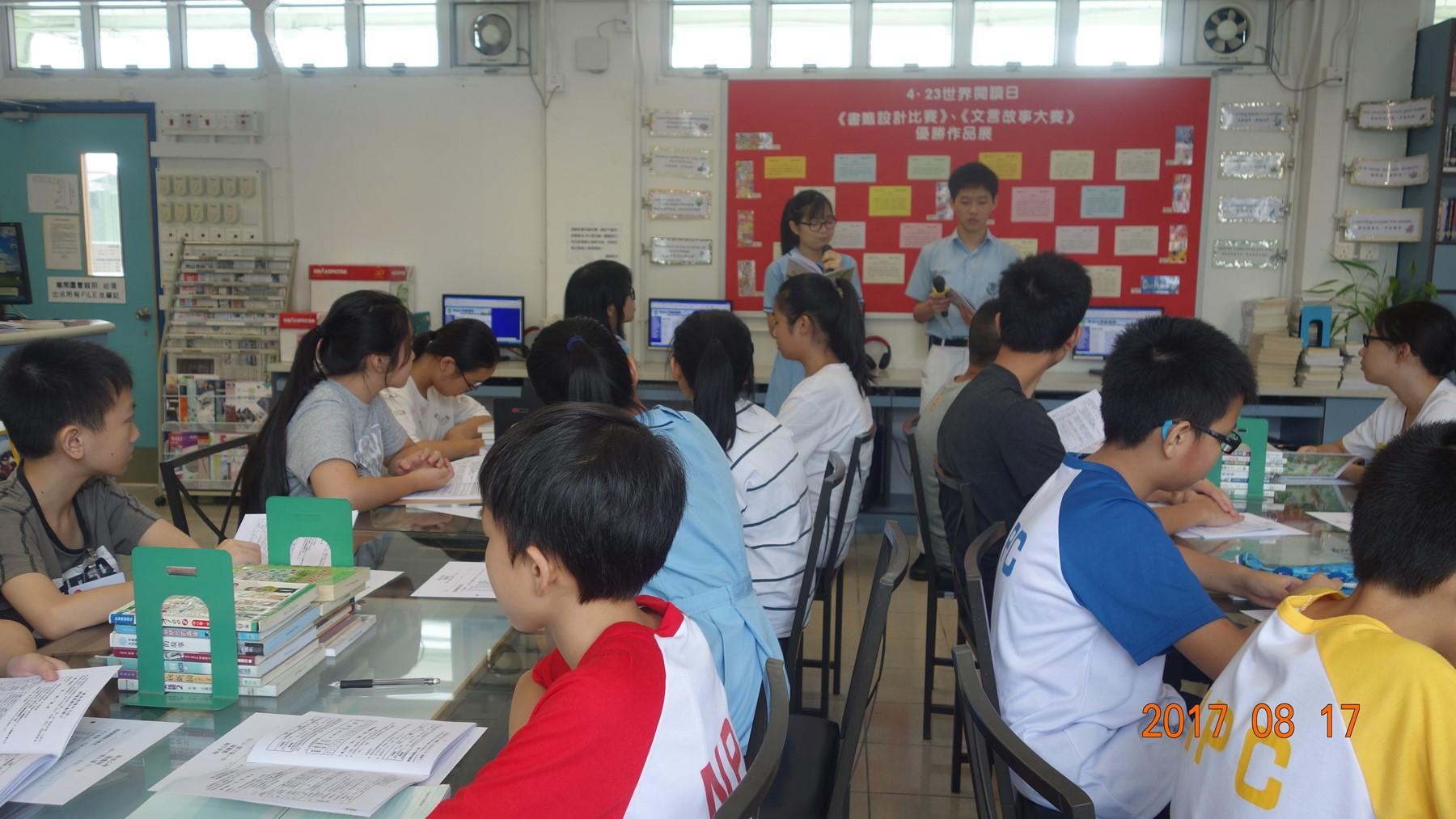 http://www.npc.edu.hk/sites/default/files/1c_kai_qi_zhi_shi_bao_ku_zhi_men_20170817_08.jpg