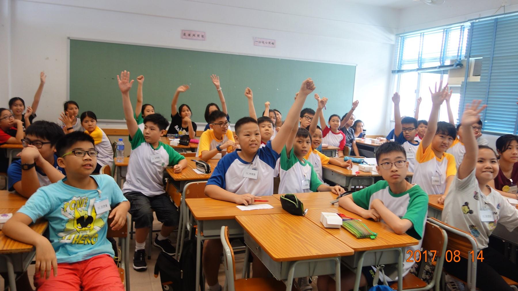 http://www.npc.edu.hk/sites/default/files/1c_wen_gu_zhi_xin_20170814_02.jpg