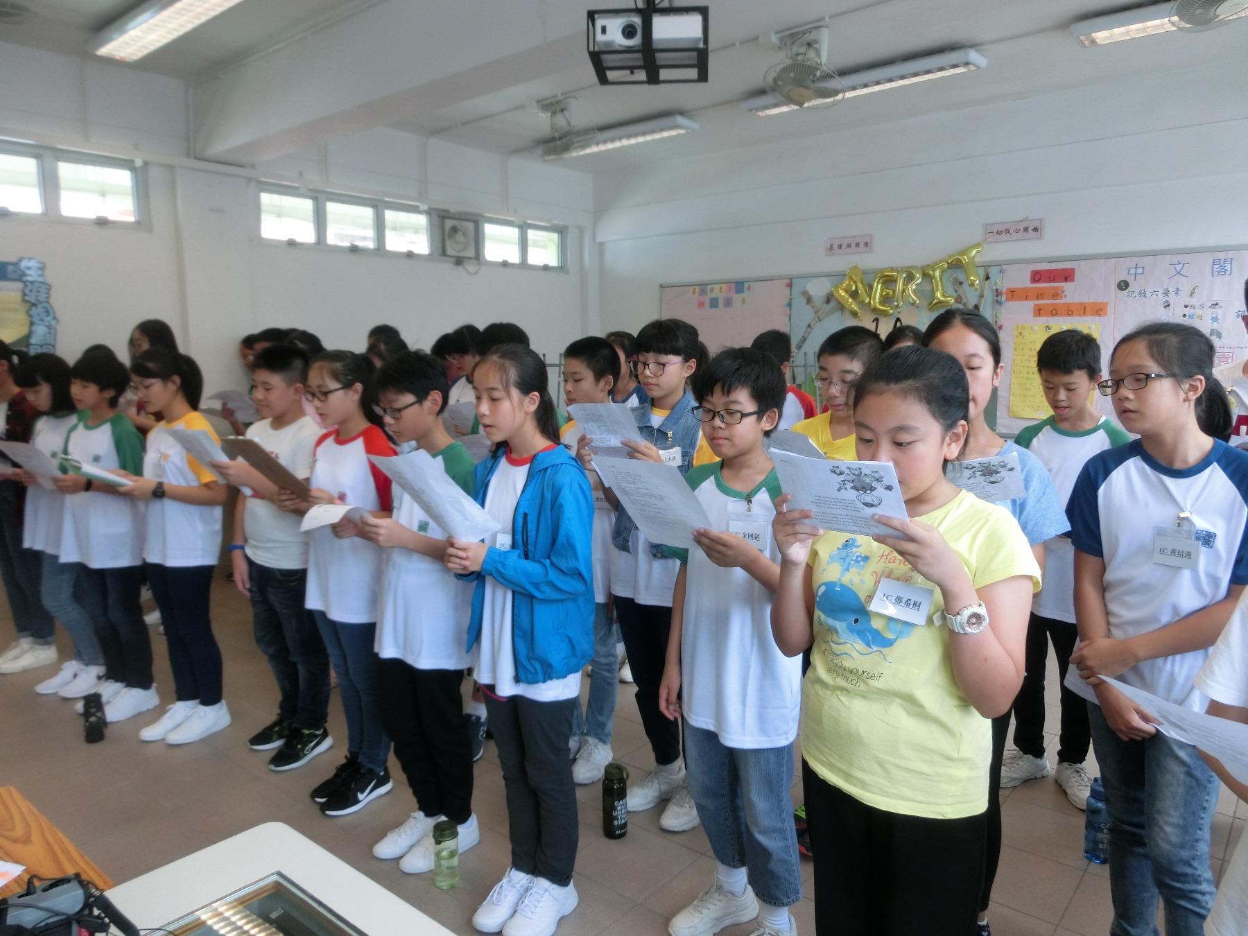https://www.npc.edu.hk/sites/default/files/1c_zhong_ying_bing_chong_01.jpg