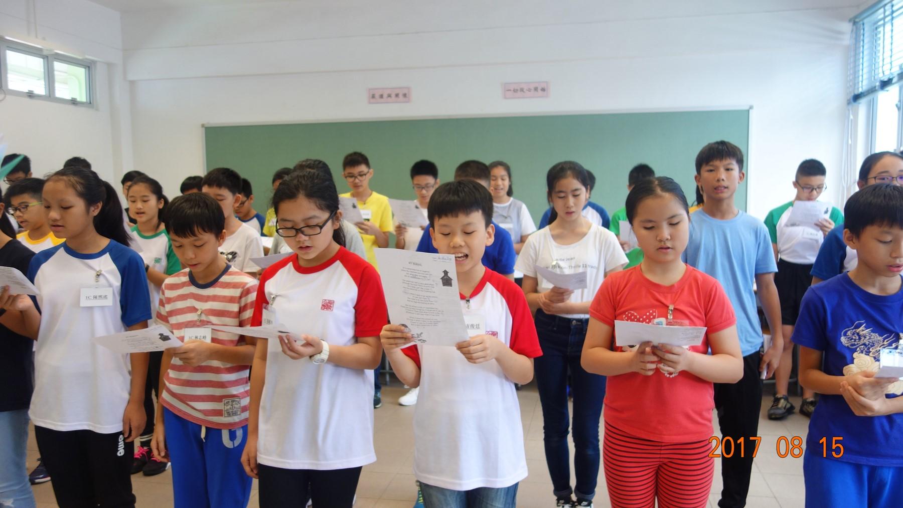 http://www.npc.edu.hk/sites/default/files/1c_zhong_ying_bing_chong_ying_jie_tiao_zhan_20170815_01.jpg