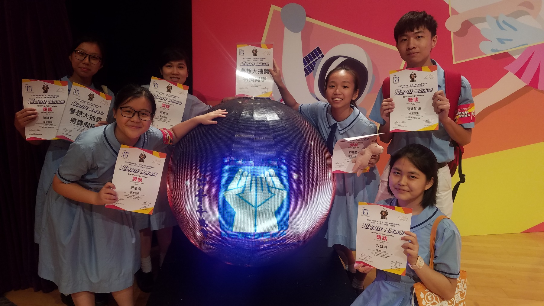 http://www.npc.edu.hk/sites/default/files/20170705_171958.jpg