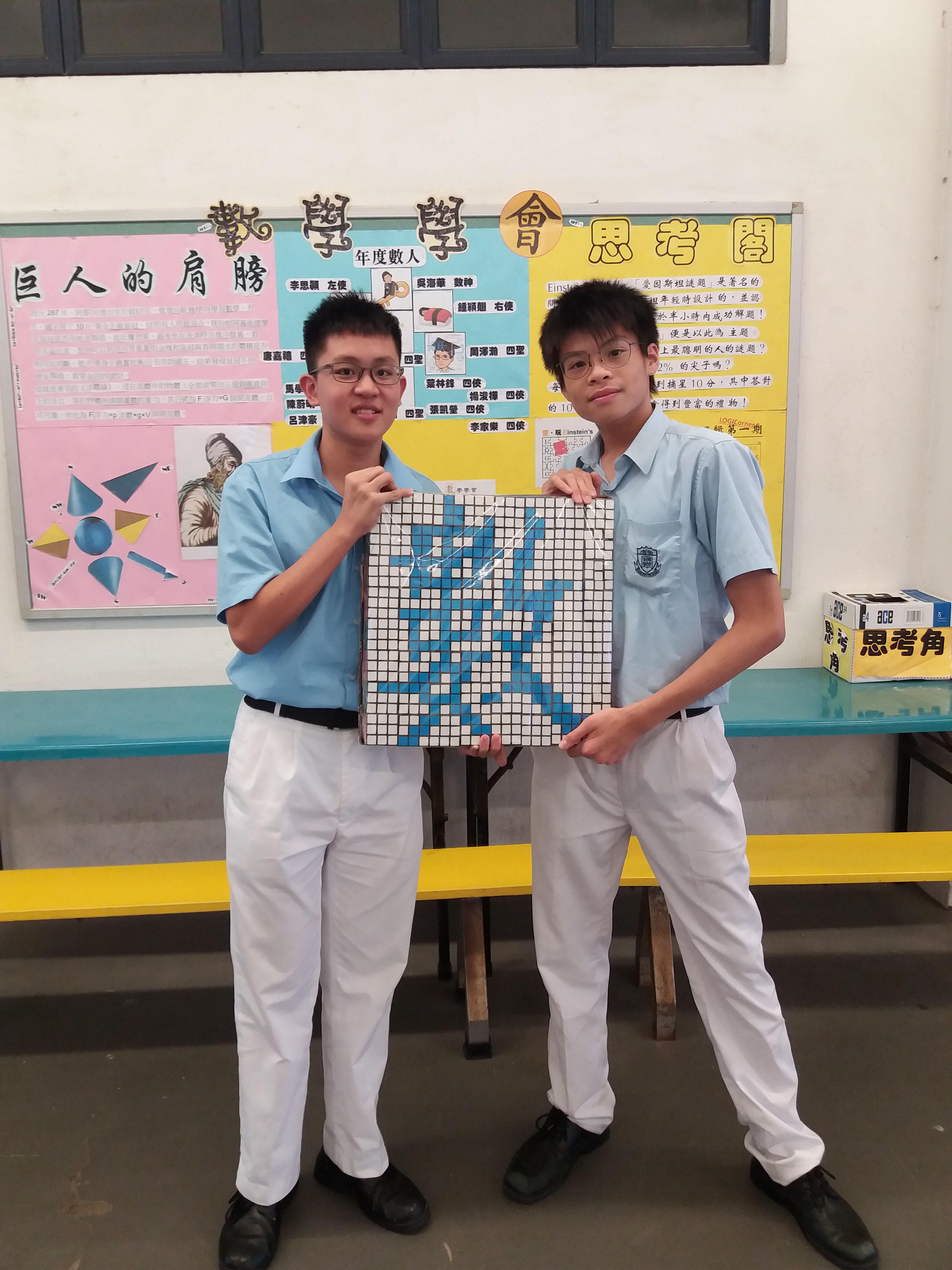 https://www.npc.edu.hk/sites/default/files/20191015_165901.jpg