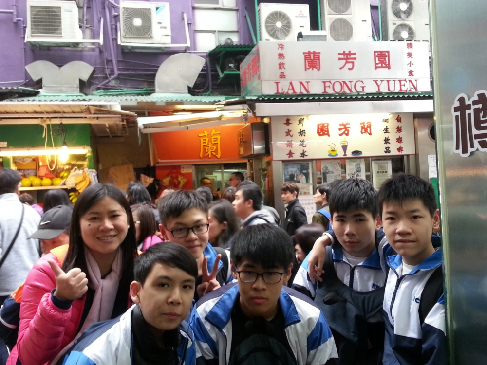 http://www.npc.edu.hk/sites/default/files/20_17.jpg