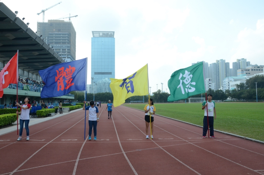 http://www.npc.edu.hk/sites/default/files/20_28.jpg