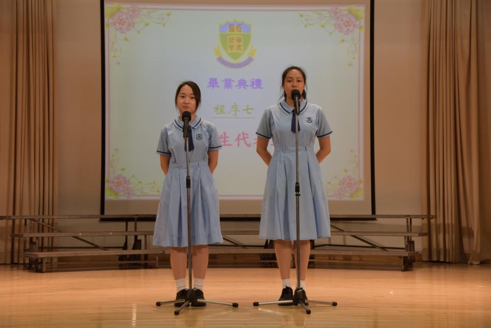 http://www.npc.edu.hk/sites/default/files/21_40.jpg