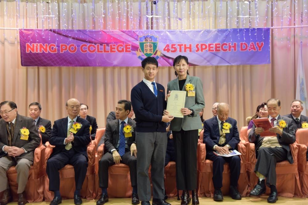 http://www.npc.edu.hk/sites/default/files/22_12.jpg