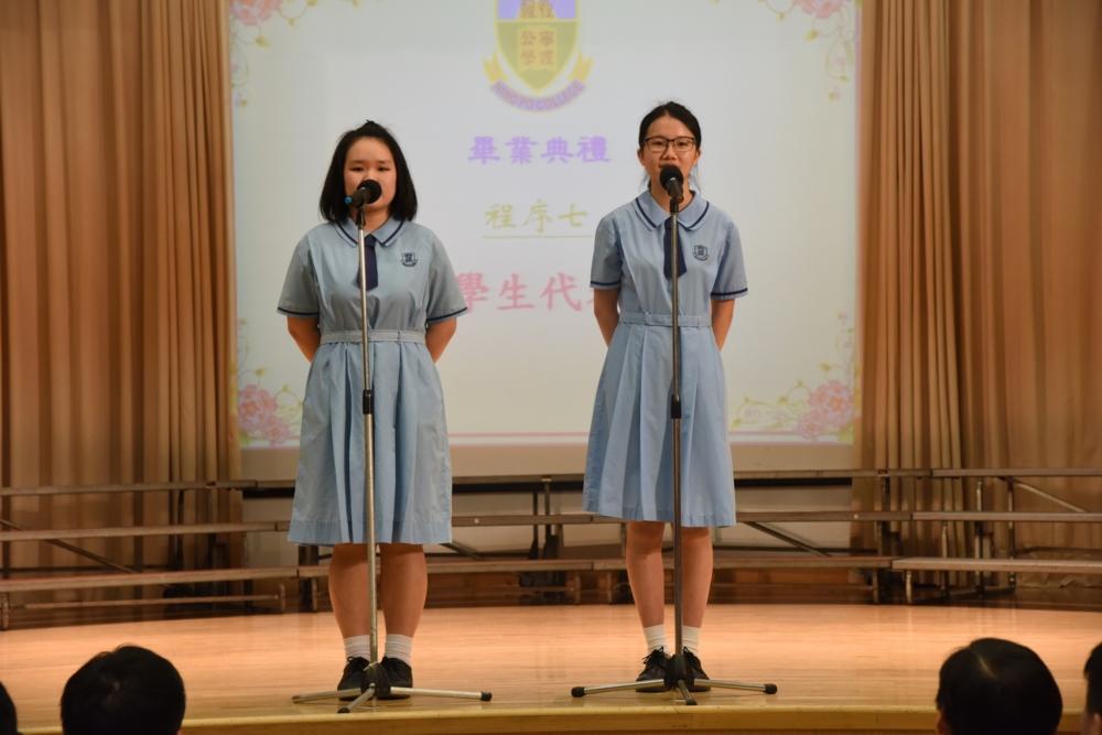 http://www.npc.edu.hk/sites/default/files/22_20.jpg