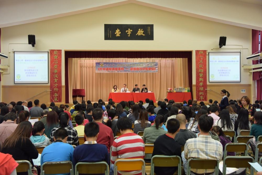 http://www.npc.edu.hk/sites/default/files/22_7.jpg
