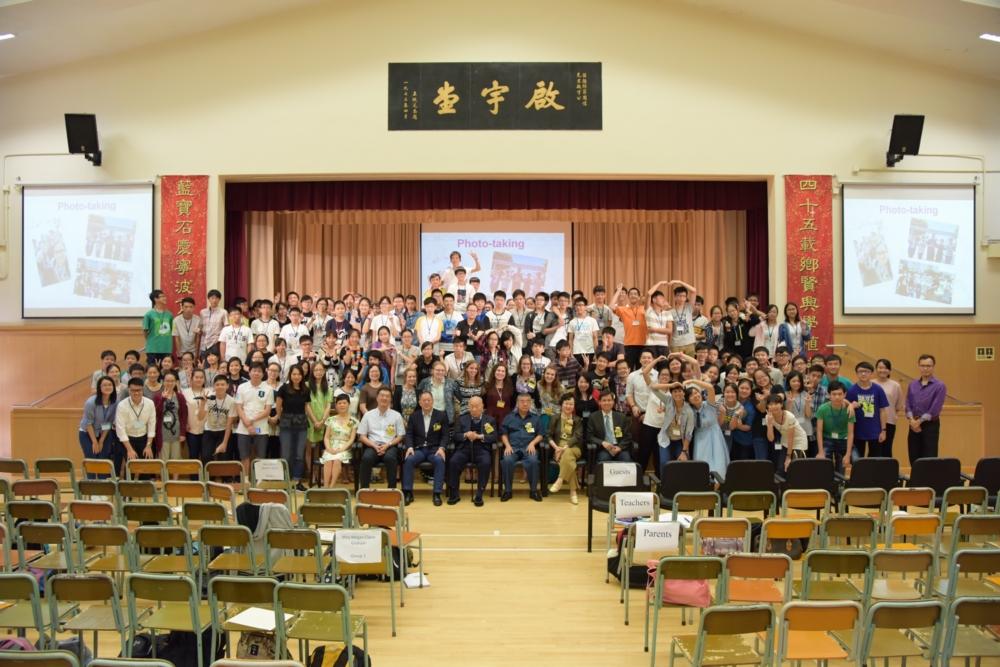 http://www.npc.edu.hk/sites/default/files/24_35.jpg