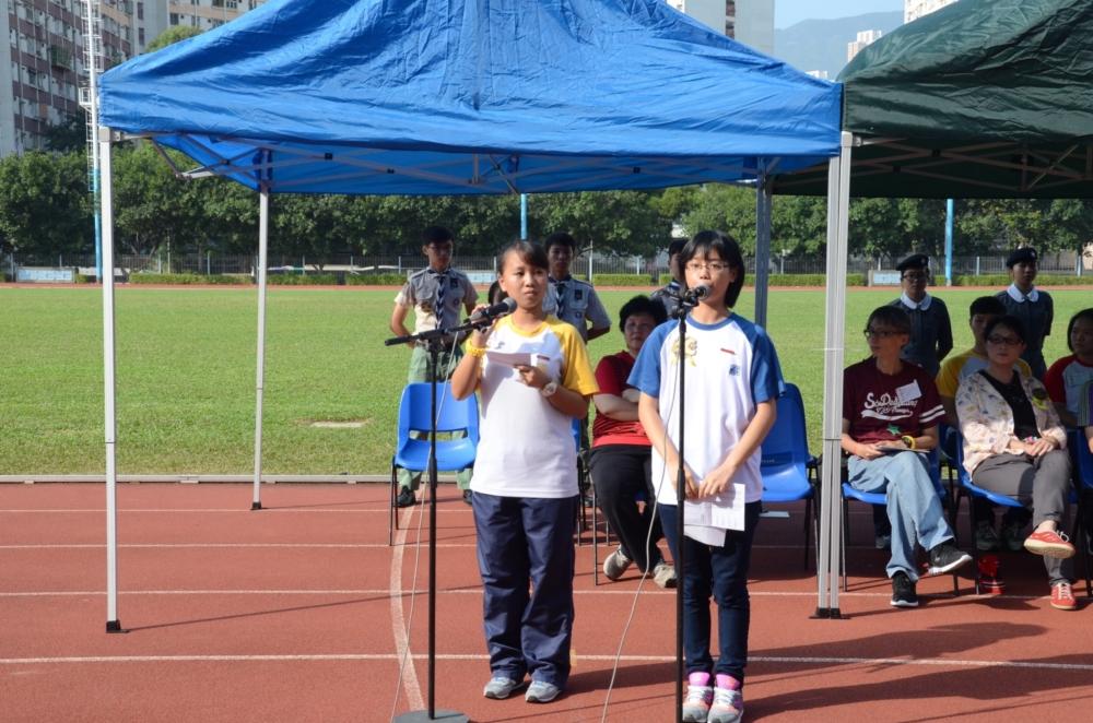 http://www.npc.edu.hk/sites/default/files/26_14.jpg