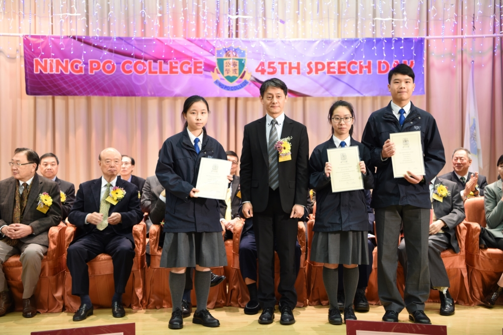 http://www.npc.edu.hk/sites/default/files/28_7.jpg