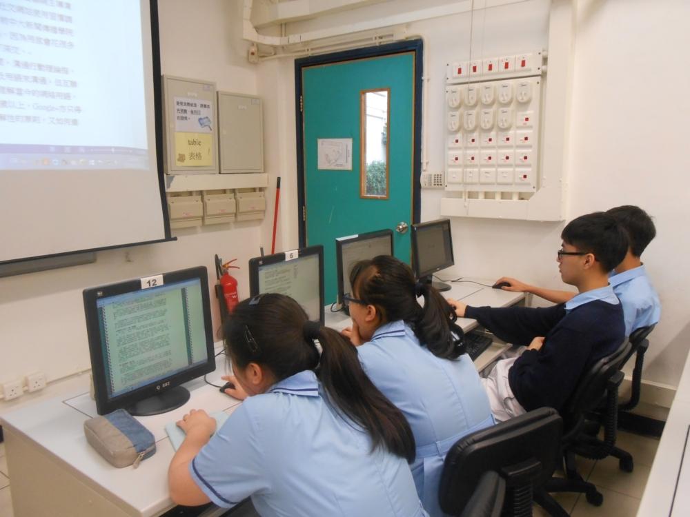 http://www.npc.edu.hk/sites/default/files/2_1161.jpg