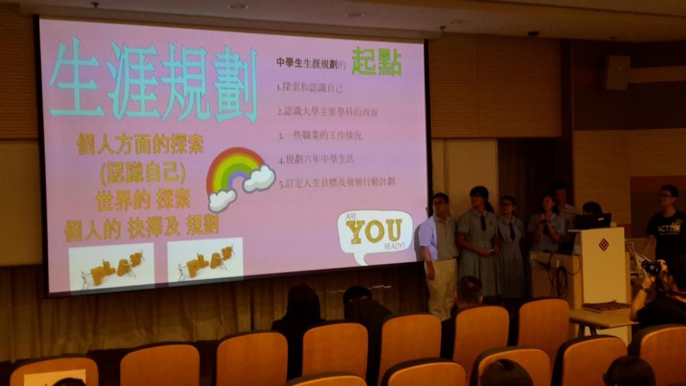 https://www.npc.edu.hk/sites/default/files/2_1212.jpg
