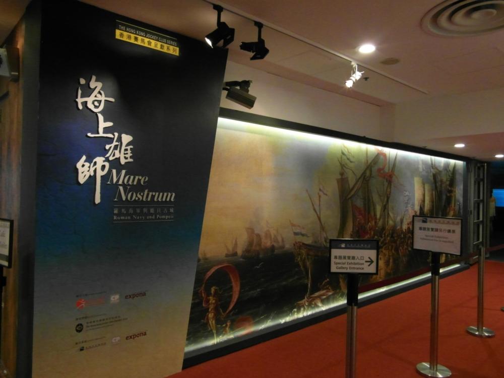 http://www.npc.edu.hk/sites/default/files/2_1214.jpg