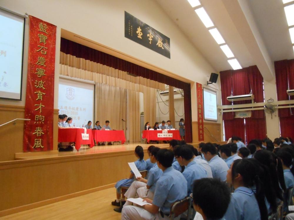 http://www.npc.edu.hk/sites/default/files/2_1229.jpg