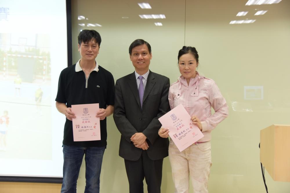 http://www.npc.edu.hk/sites/default/files/2_1247.jpg