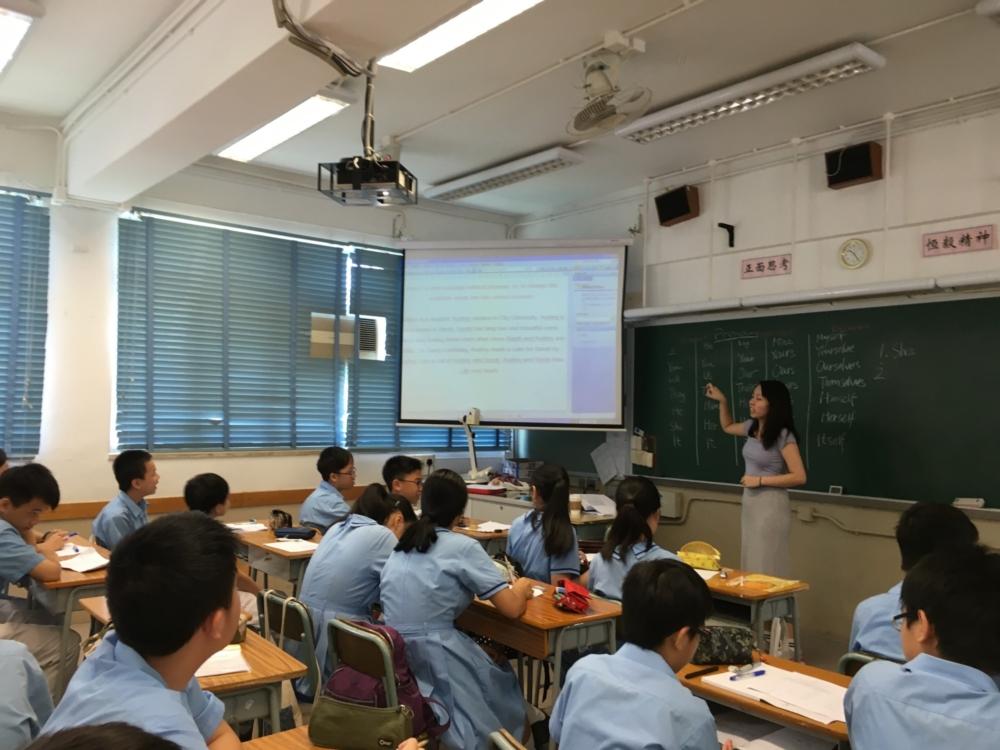 http://www.npc.edu.hk/sites/default/files/2_1260.jpg