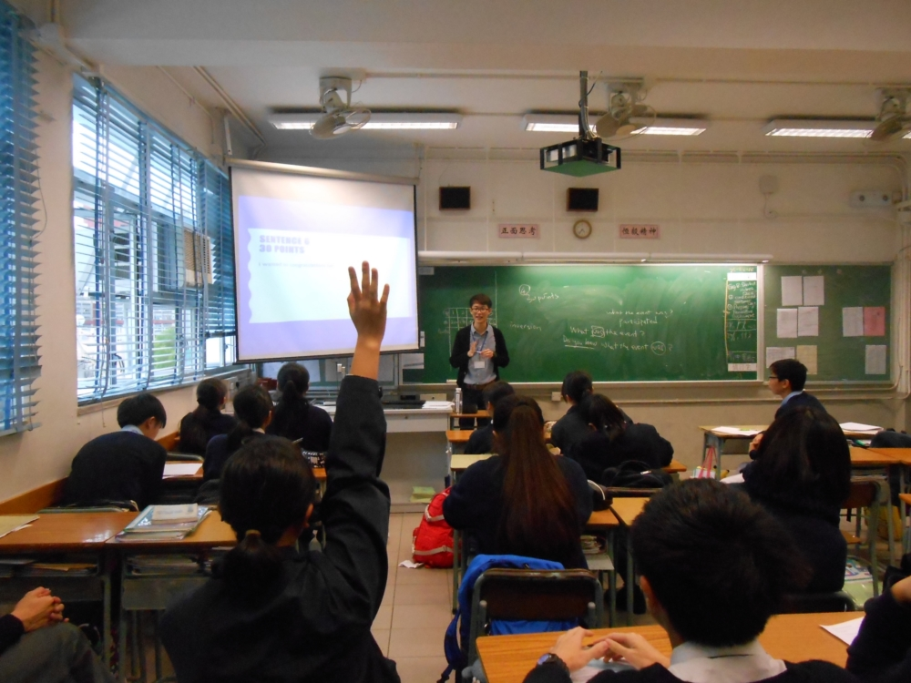 http://www.npc.edu.hk/sites/default/files/2_203.jpg