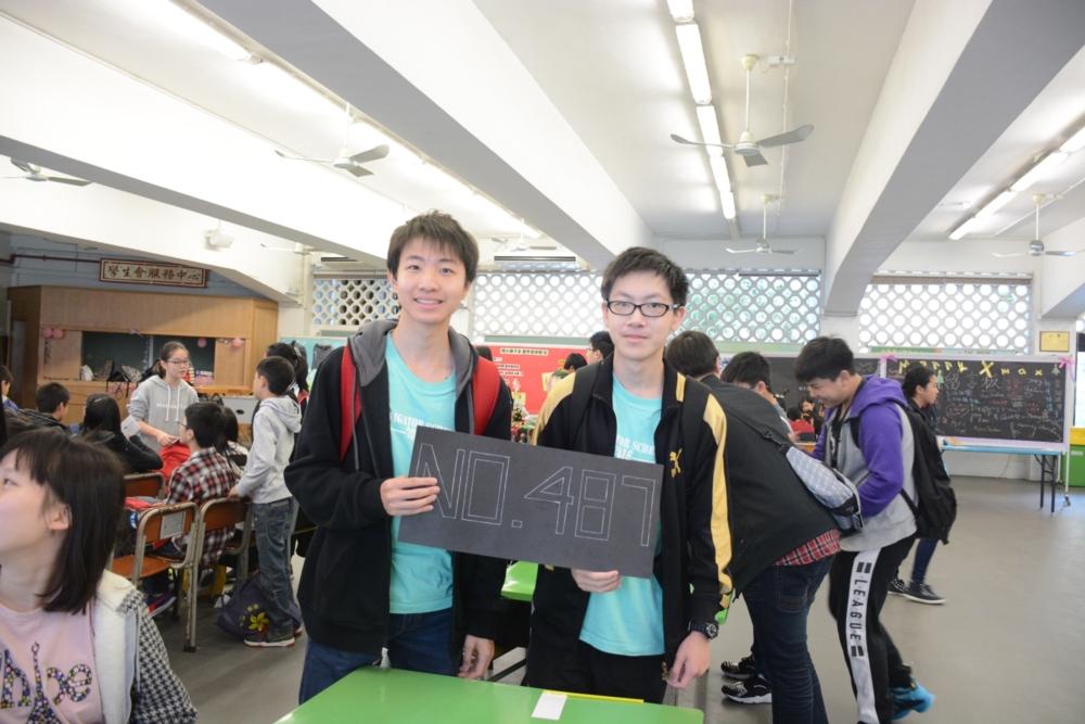 http://www.npc.edu.hk/sites/default/files/2_243.jpg