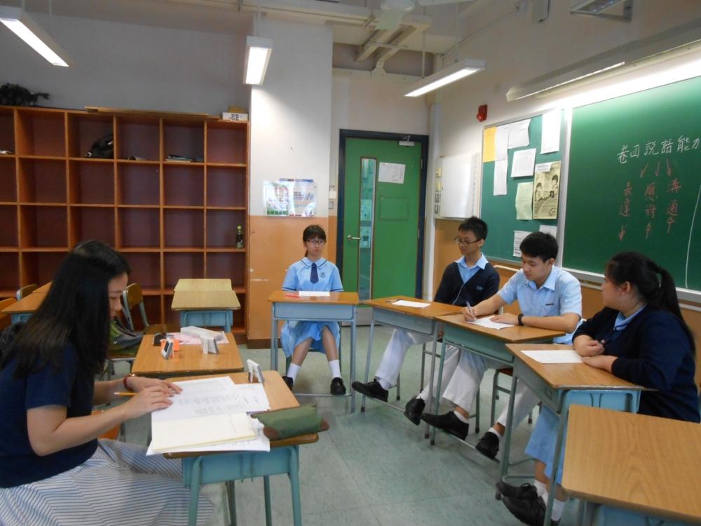 http://www.npc.edu.hk/sites/default/files/2_550.jpg