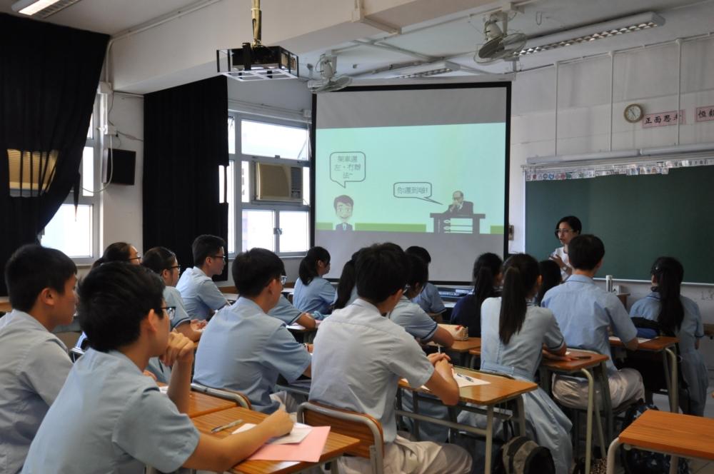 http://www.npc.edu.hk/sites/default/files/2_580.jpg