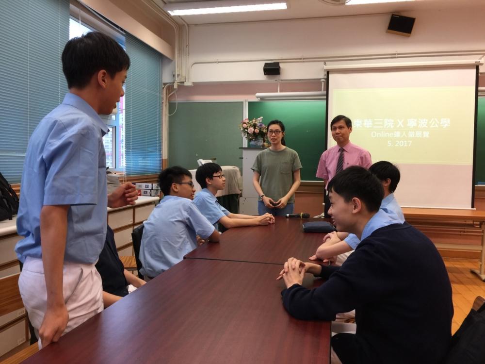 http://www.npc.edu.hk/sites/default/files/2_585.jpg