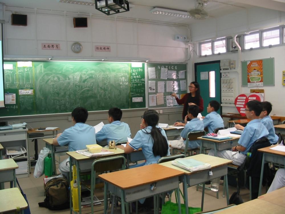 http://www.npc.edu.hk/sites/default/files/2_658.jpg