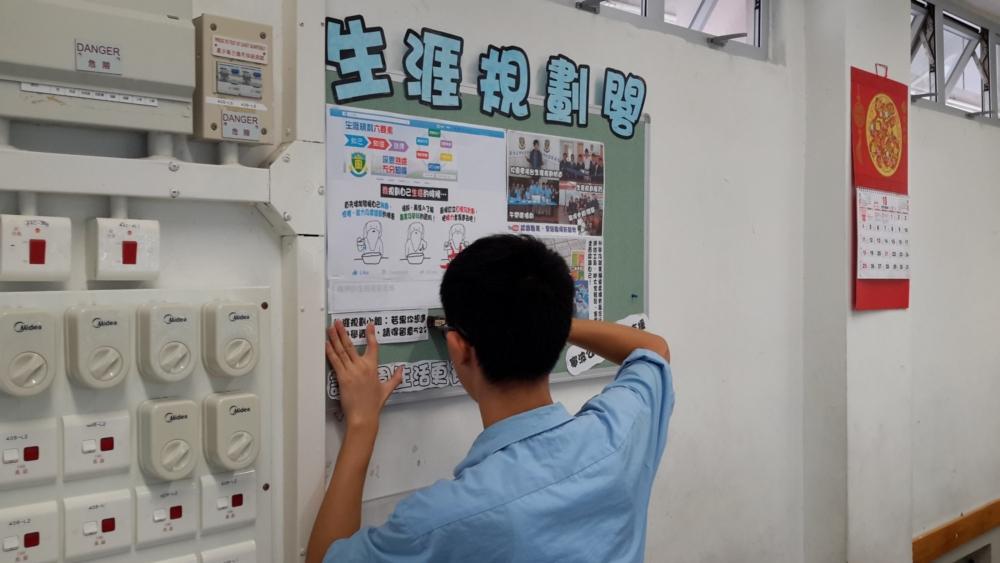 http://www.npc.edu.hk/sites/default/files/2_669.jpg