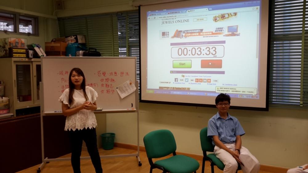 http://www.npc.edu.hk/sites/default/files/2_677.jpg