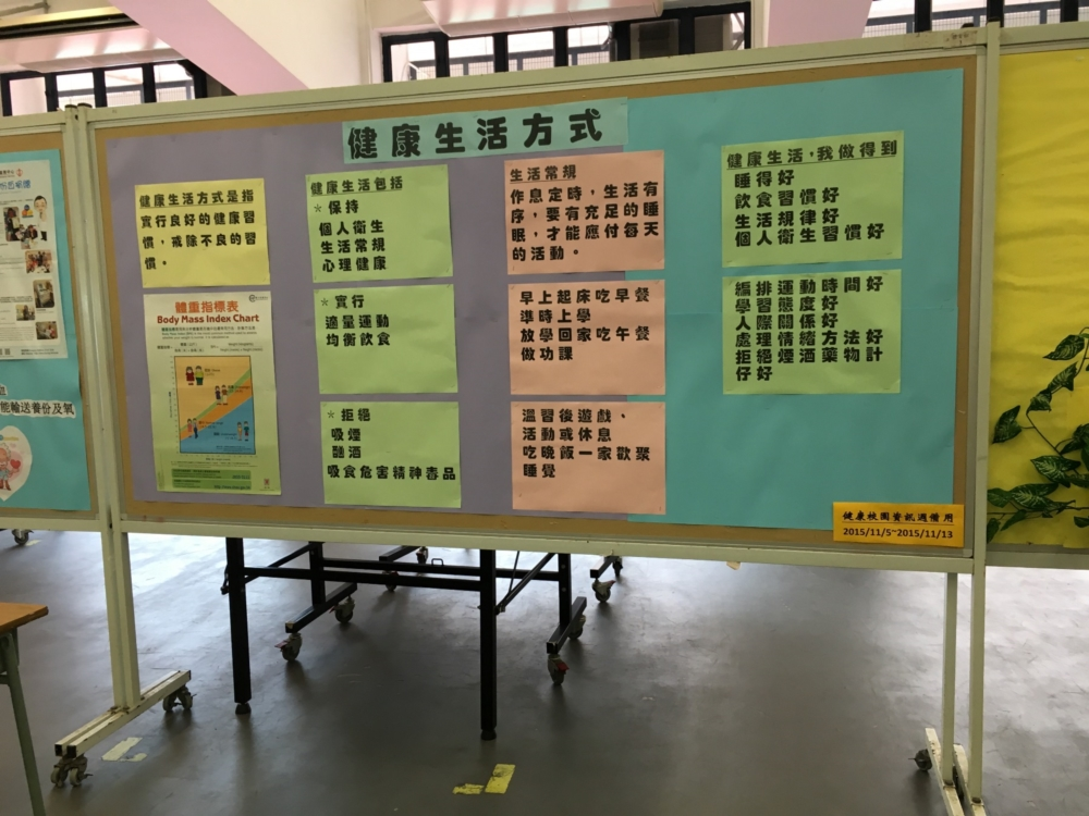http://www.npc.edu.hk/sites/default/files/2_737.jpg