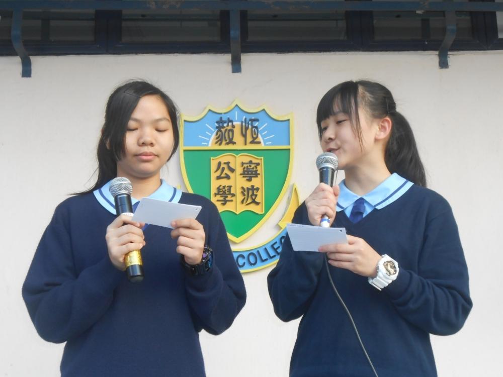 http://www.npc.edu.hk/sites/default/files/2_778.jpg
