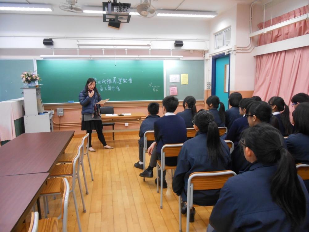 http://www.npc.edu.hk/sites/default/files/2_961.jpg
