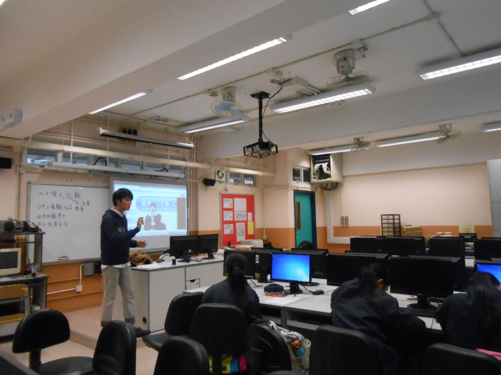 http://www.npc.edu.hk/sites/default/files/2_969.jpg