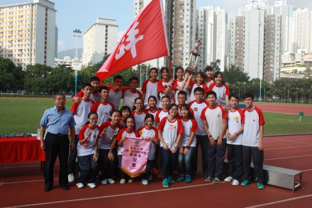 http://www.npc.edu.hk/sites/default/files/36_5.jpg
