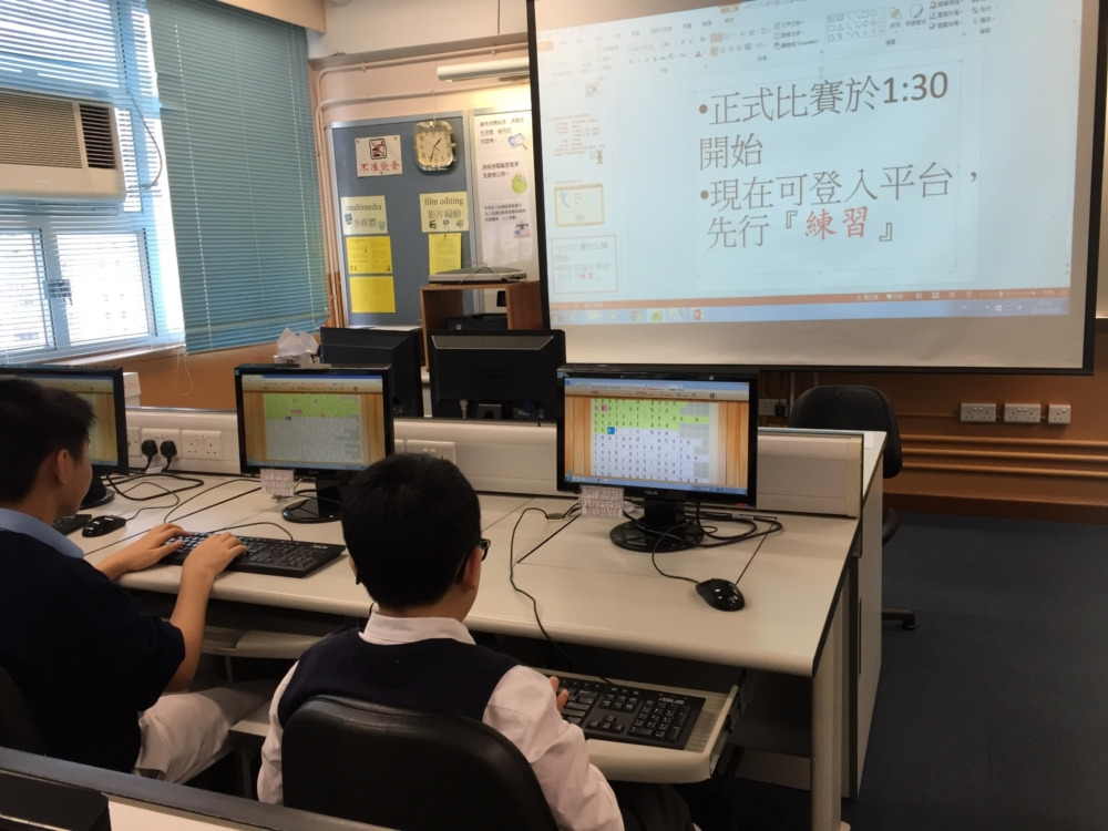 http://www.npc.edu.hk/sites/default/files/3_1010.jpg