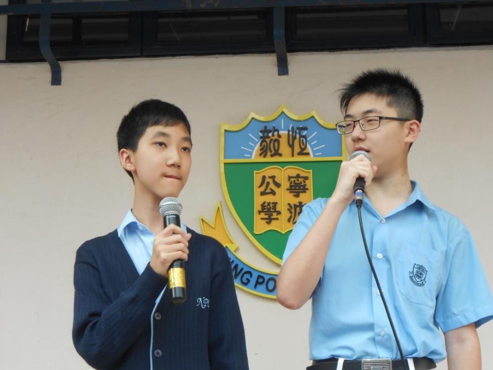http://www.npc.edu.hk/sites/default/files/3_1086.jpg