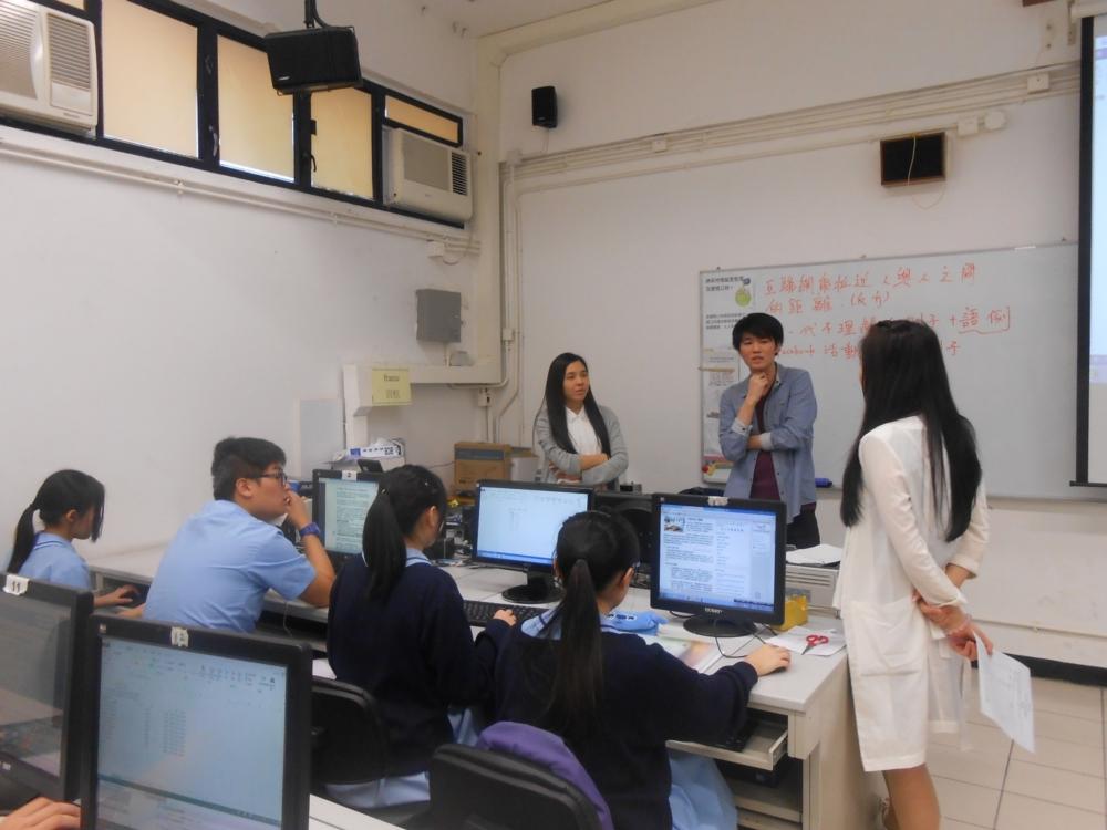 http://www.npc.edu.hk/sites/default/files/3_1095.jpg