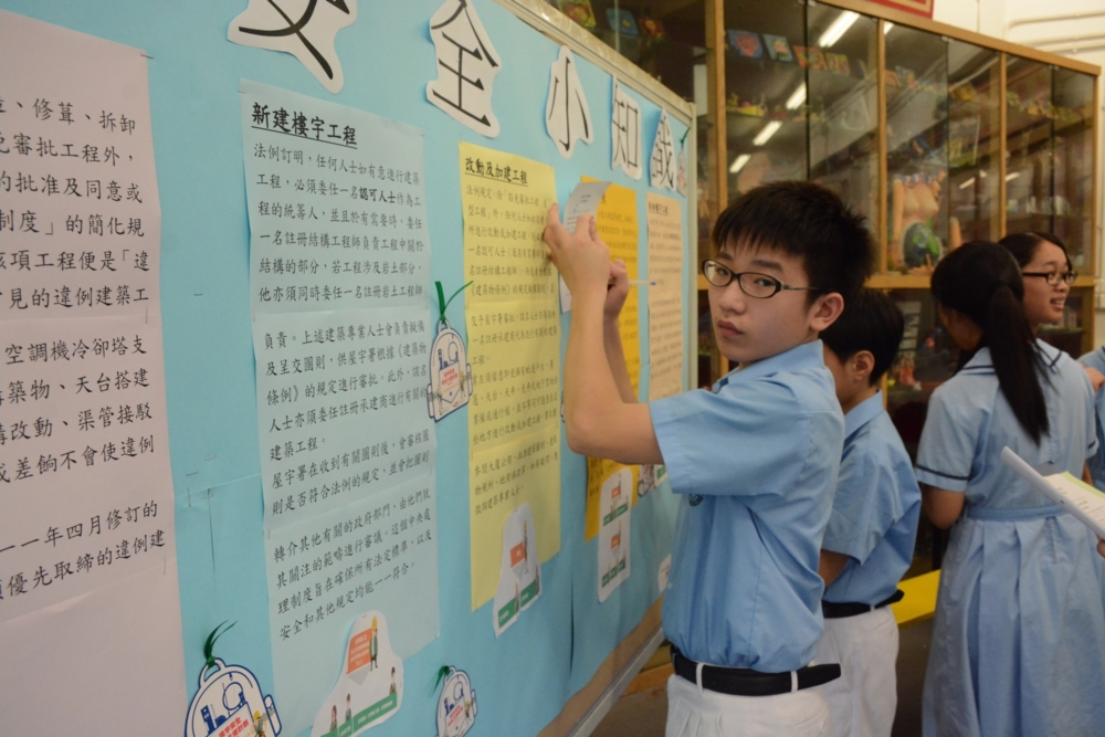 http://www.npc.edu.hk/sites/default/files/3_1124.jpg