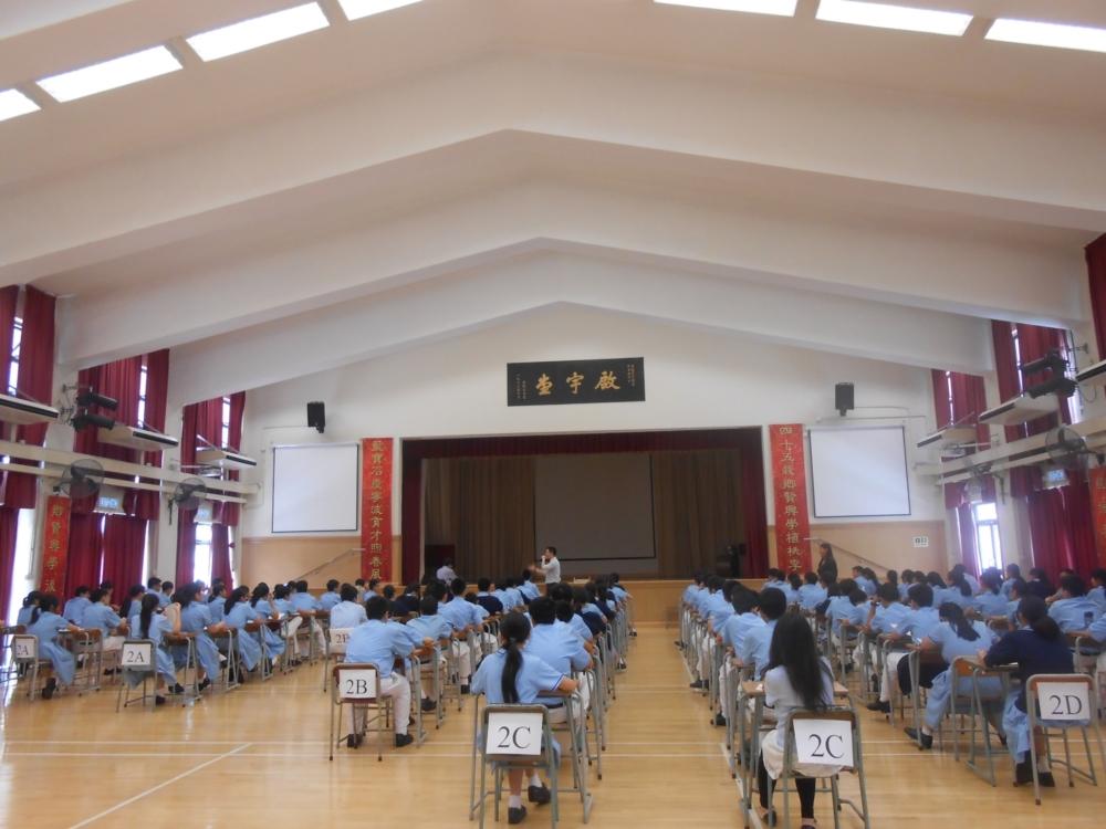 http://www.npc.edu.hk/sites/default/files/3_1129.jpg