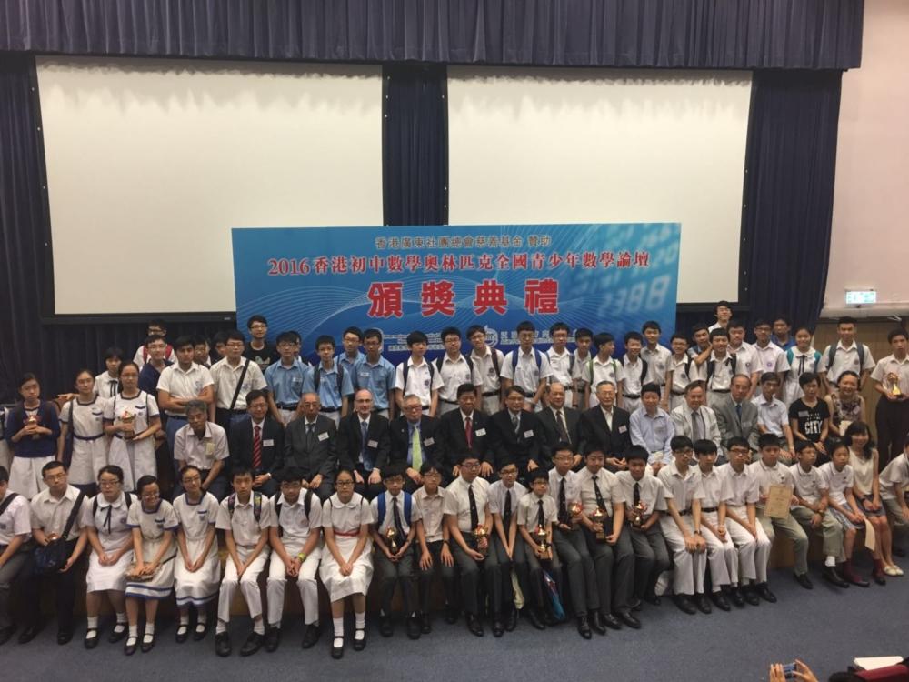https://www.npc.edu.hk/sites/default/files/3_1138.jpg
