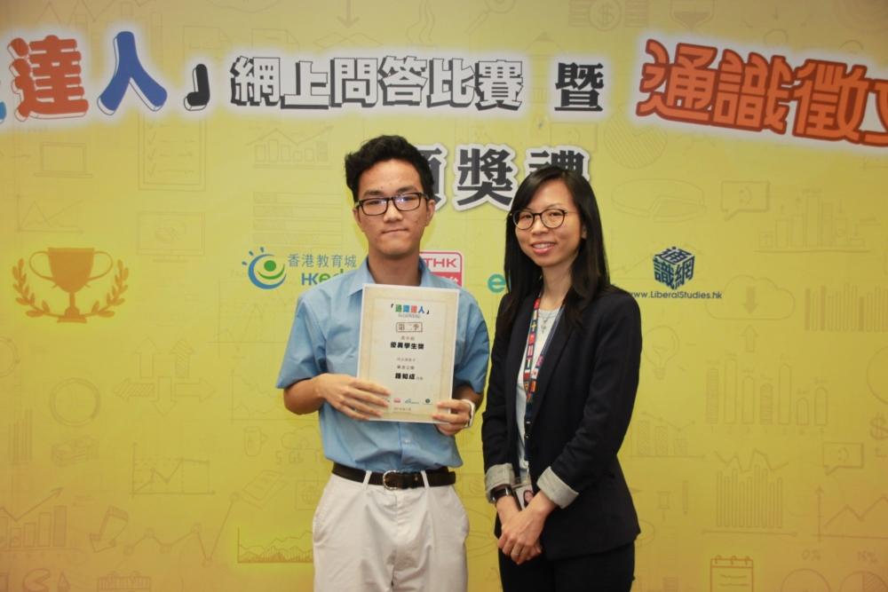 http://www.npc.edu.hk/sites/default/files/3_1155.jpg
