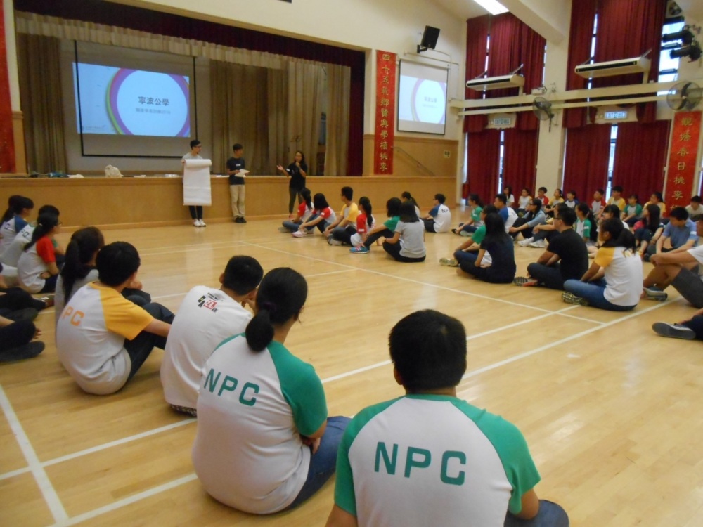 http://www.npc.edu.hk/sites/default/files/3_1212.jpg