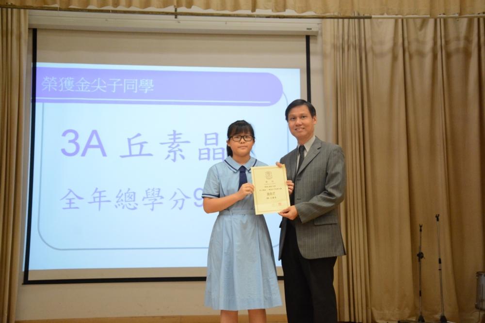http://www.npc.edu.hk/sites/default/files/3_23.JPG