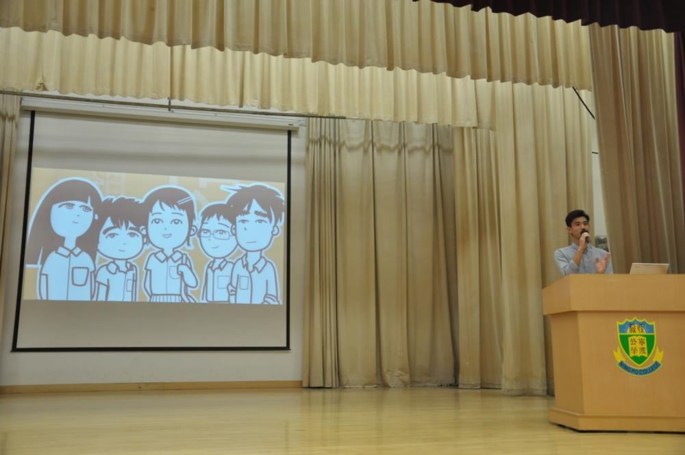 http://www.npc.edu.hk/sites/default/files/3_34.JPG