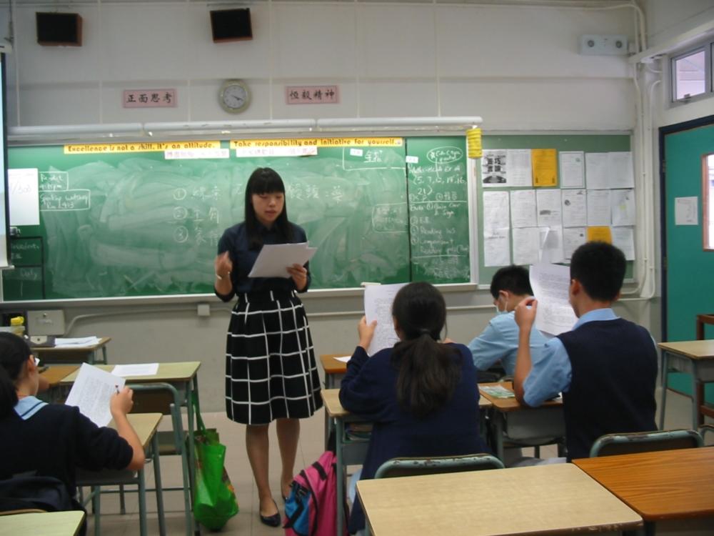 http://www.npc.edu.hk/sites/default/files/3_646.jpg