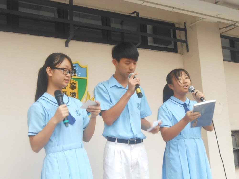 http://www.npc.edu.hk/sites/default/files/3_711.jpg